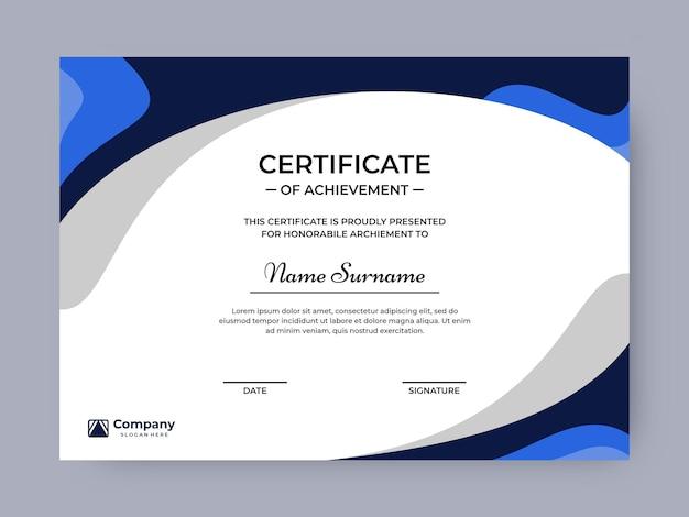 Элегантный современный шаблон оформления векторных сертификатов