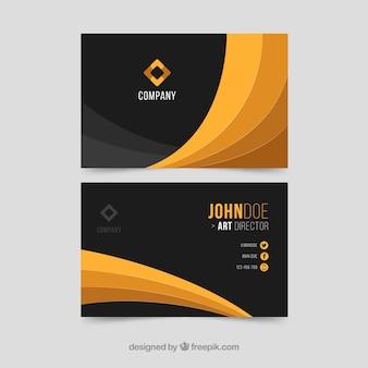 우아한 현대 기업 카드