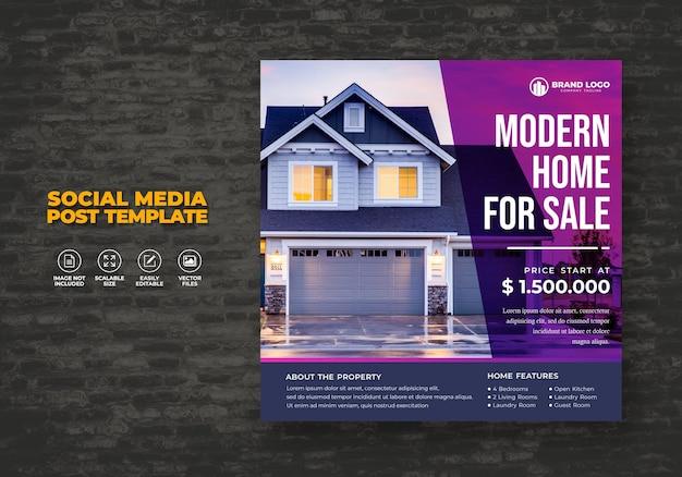 Элегантная современная мечта дом недвижимость социальные сети пост шаблон на продажу
