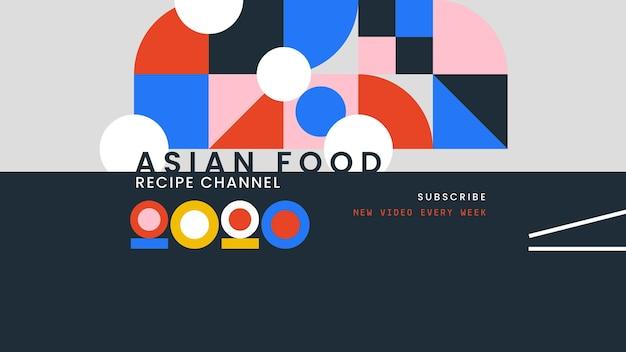 Arte del canale youtube di cibo moderno ed elegante