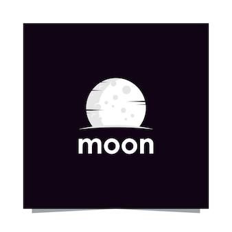 우아한 달 로고