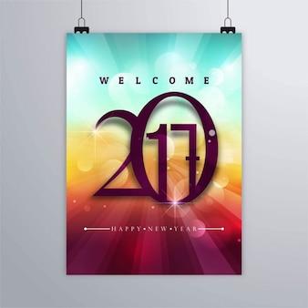 Elegant new year 2017 poster