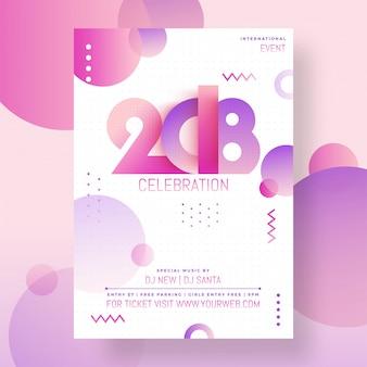 Elegant new year 2018 party poster, banner or flyer design.