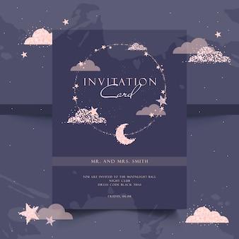 Элегантное приглашение на вечеринку. розовое золото, ночь, сияние.