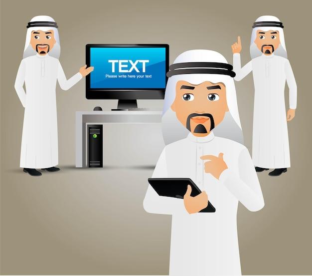 Элегантные люди арабских деловых людей за компьютером