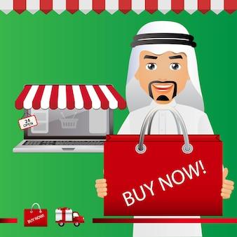 우아한 peoplearab 비즈니스 사람들은 온라인 상점에서 항목을 구입