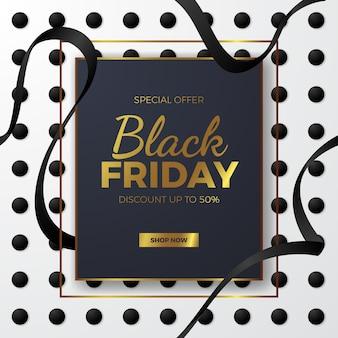 검은 리본이 달린 우아한 프리미엄 및 럭셔리 블랙 프라이데이 판매 제공 배너 템플릿