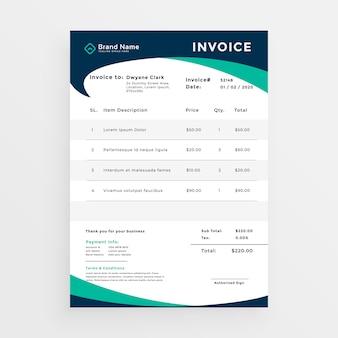 Элегантный профессиональный дизайн шаблона счета