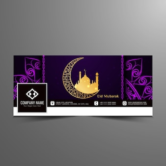 Elegant purple eid mubarak design for facebook timeline