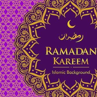 Elegant purple ramadan kareem background