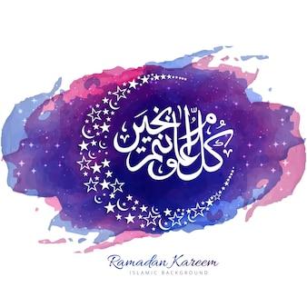 Colorful ramadan kareem sfondo