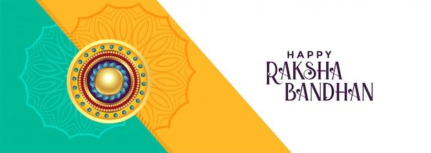 Elegant raksha bandhan festival banner