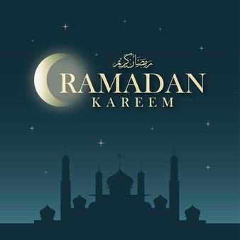 Элегантная иллюстрация рамадан карим