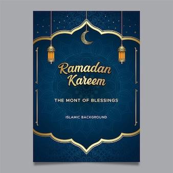 エレガントなラマダンカリームイスラムカード