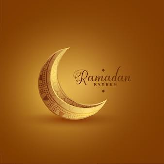Элегантная исламская фестивальная открытка рамадан карим