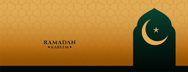 Elegante bandiera islamica con luna e stelle di ramadan kareem