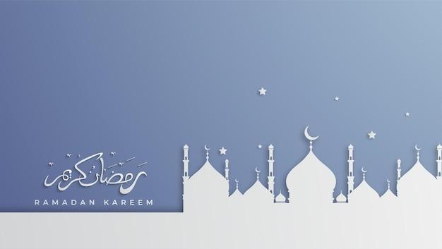 モスクのあるエレガントなラマダンカリーム
