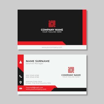 エレガントな赤と黒の名刺モダンなデザインベクトル