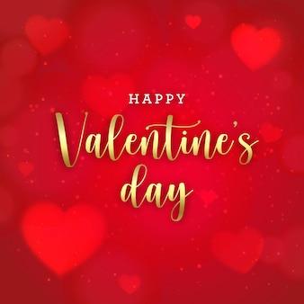 ハートのエレガントな赤と金のバレンタインデーカード