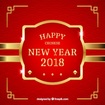 Elegant red and golden chinese new year background