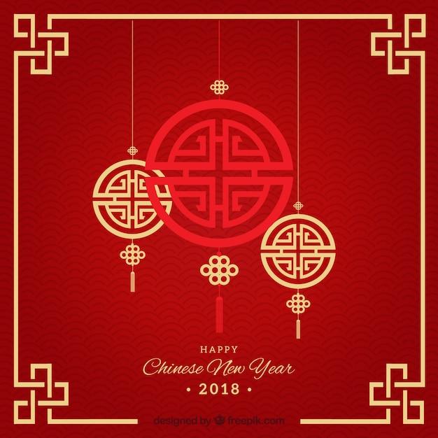 chinese design