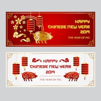 Элегантные красные золотые китайские новогодние баннеры