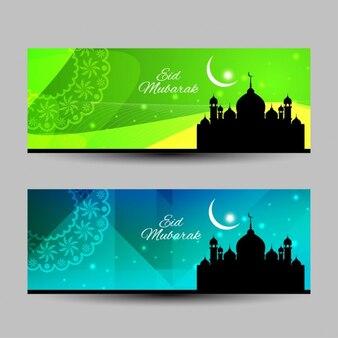 Eleganti religiosi banner eid mubarak