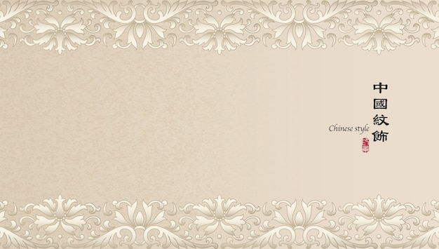 Elegant retro chinese style background template botanic garden nature flower frame