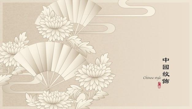 우아한 복고풍 중국 스타일 배경 템플릿 식물원 모란 꽃과 접는 팬