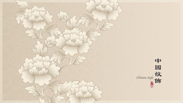 우아한 복고풍 중국 스타일 배경 템플릿 식물원 모란 꽃과 잎