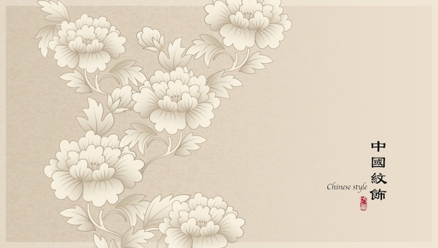 Elegant retro chinese style background template botanic garden peony flower and leaf