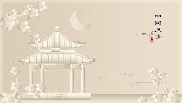 Elegant retro chinese style background template countryside landscape of architecture pavilion building and sakura cherry blossom flower at night