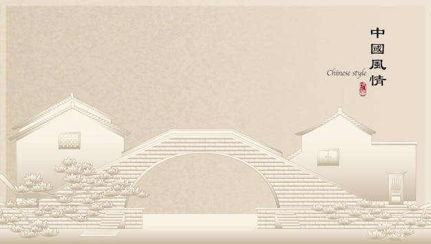 Elegant retro chinese style background template countryside landscape of bridge house river and china pine tree