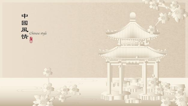 우아한 복고풍 중국 스타일 배경 템플릿 건축 파빌리온과 사쿠라 벚꽃 꽃의 시골 풍경