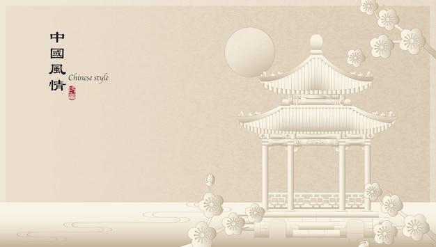 밤에 건축 파빌리온 건물과 매화 꽃의 우아한 복고풍 중국 스타일 배경 템플릿 시골 풍경
