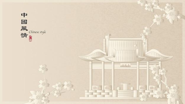 우아한 복고풍 중국 스타일 배경 템플릿 건축 파빌리온 건물과 사쿠라 벚꽃 꽃의 시골 풍경