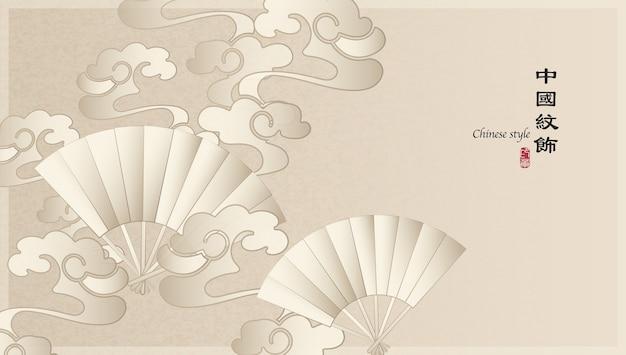 우아한 복고풍 중국 스타일 배경 템플릿 접는 팬 및 나선형 곡선 크로스 구름