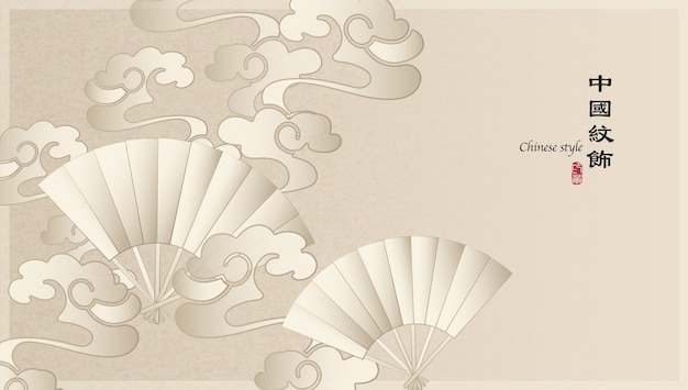 Elegant retro chinese style background template folding fan and spiral curve cross cloud