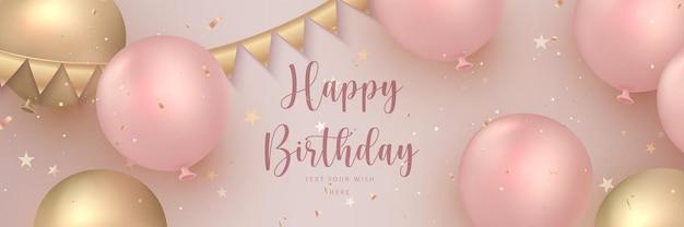 Элегантный розовый золотой баллон и лента украшения с днем рождения праздник карты баннер шаблон фон