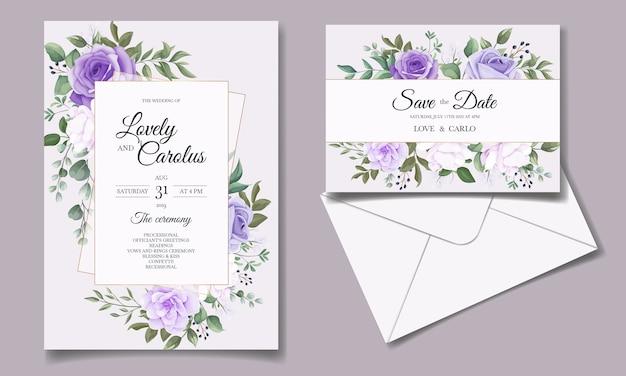 美しい紫色の花の結婚式の招待カードのエレガントなセット