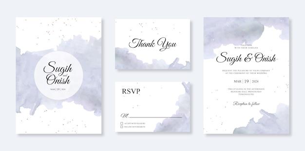 水彩水しぶきを持つ結婚式の招待状テンプレートのエレガントなセット
