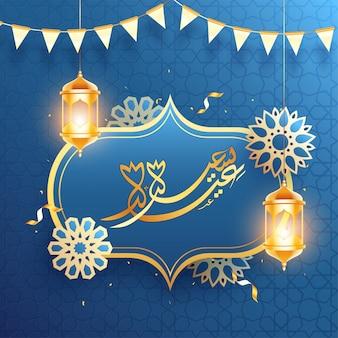 Elegant shiny blue color design with bunting decoration