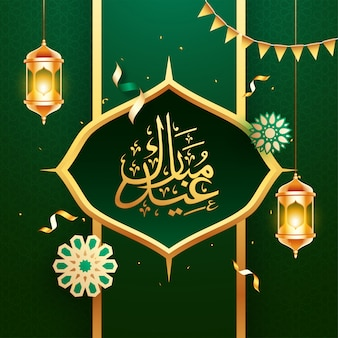 Elegant shiny green color background with decoration of bunting