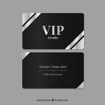 현대적인 스타일의 우아한 실버 vip 카드