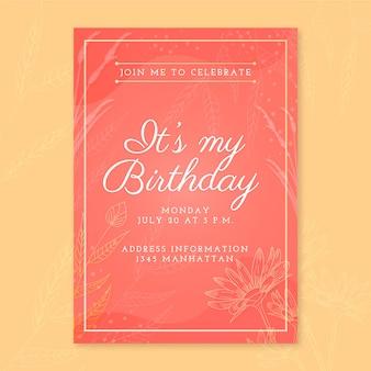 エレガントなシンプルな誕生日カード/招待状のテンプレート