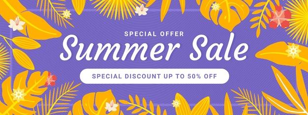 Элегантное специальное предложение летняя распродажа баннер набор шаблонов с фиолетовыми и желтыми листьями