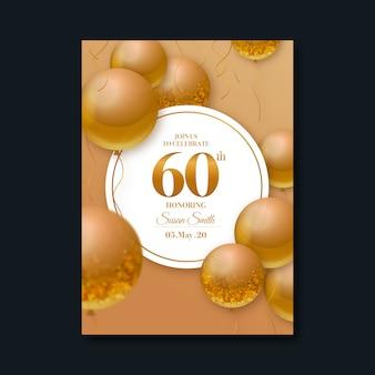 Шаблон поздравительной открытки в элегантном стиле
