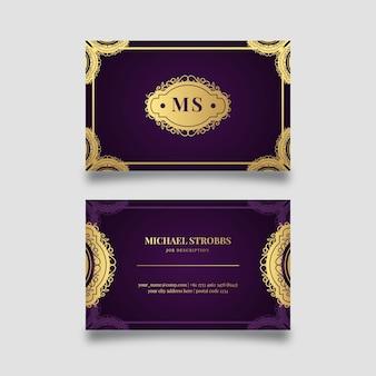 Элегантный стиль для шаблона визитной карточки