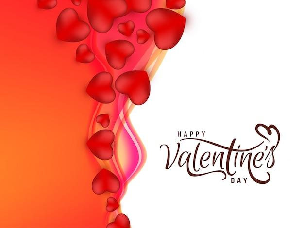 Elegant stylish happy valentine's day background