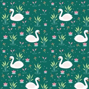 エレガントな白鳥パターンコンセプト